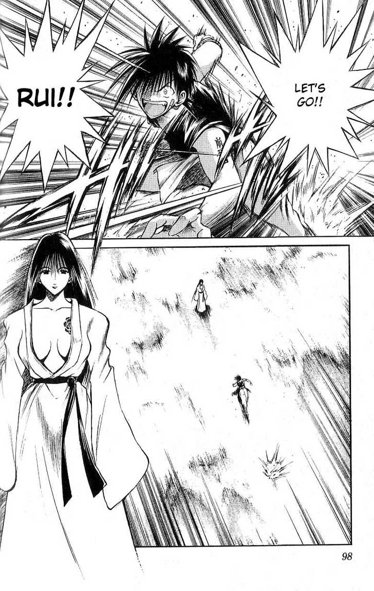 Flame of Recca 123 Page 2