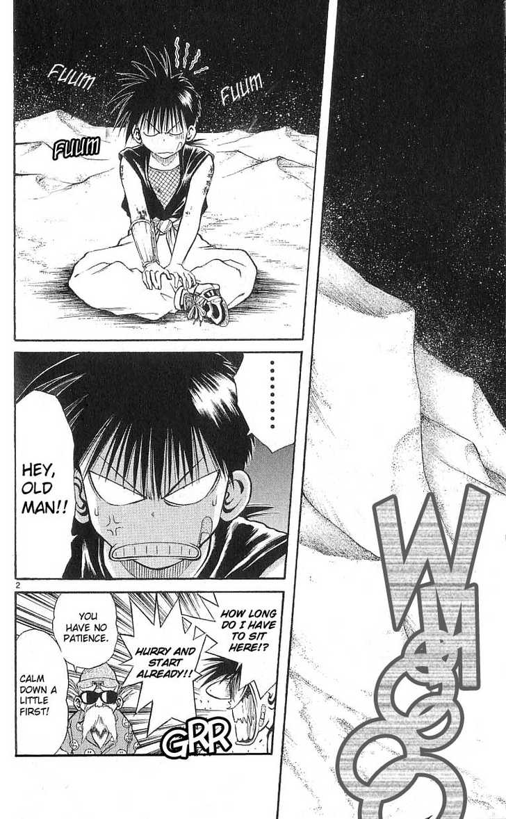 Flame of Recca 129 Page 2