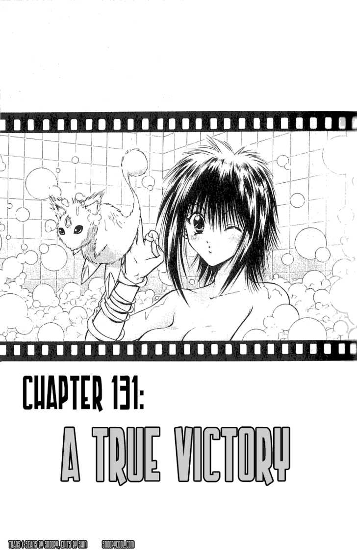 Flame of Recca 131 Page 1