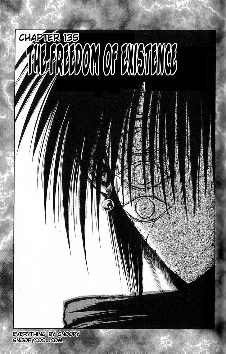 Flame of Recca 135 Page 1