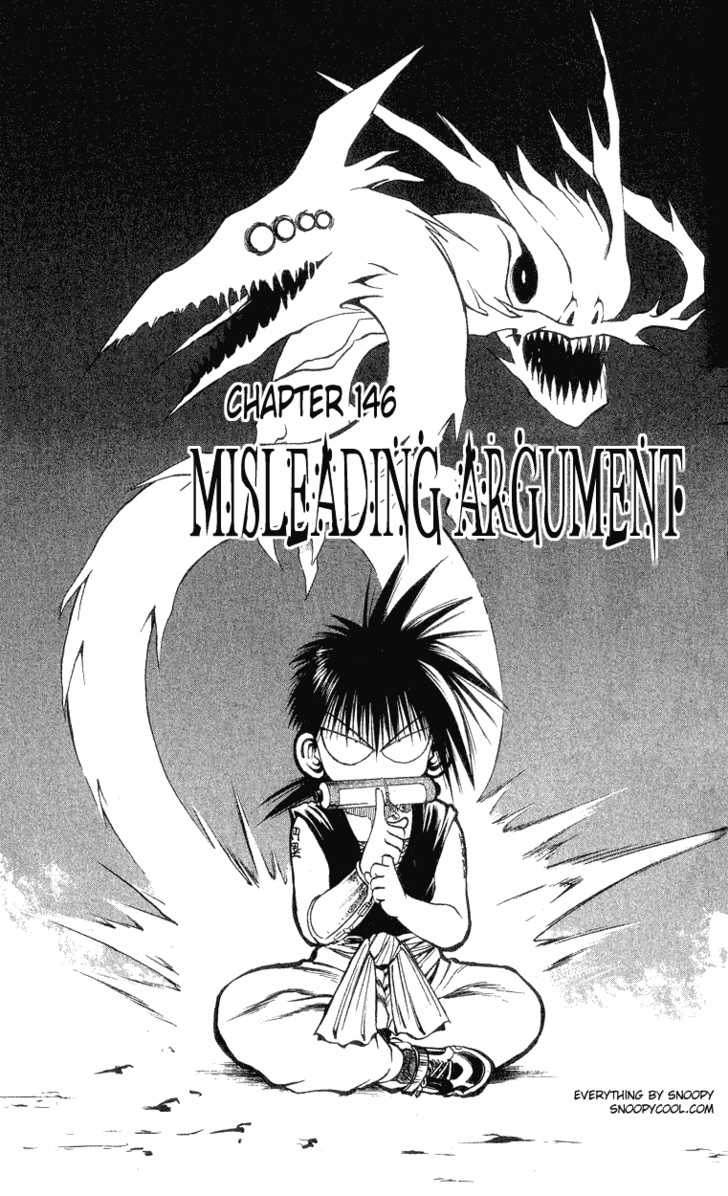 Flame of Recca 146 Page 1