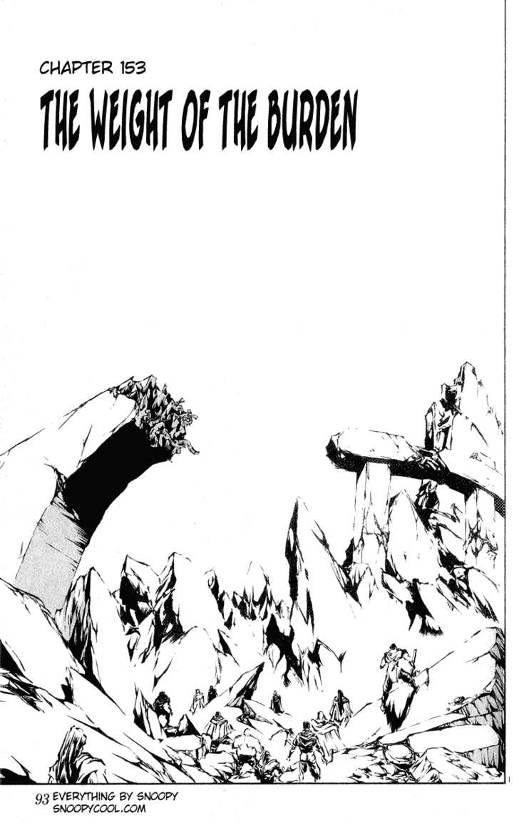 Flame of Recca 153 Page 1