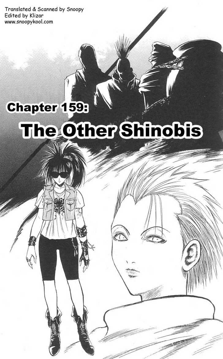 Flame of Recca 159 Page 1