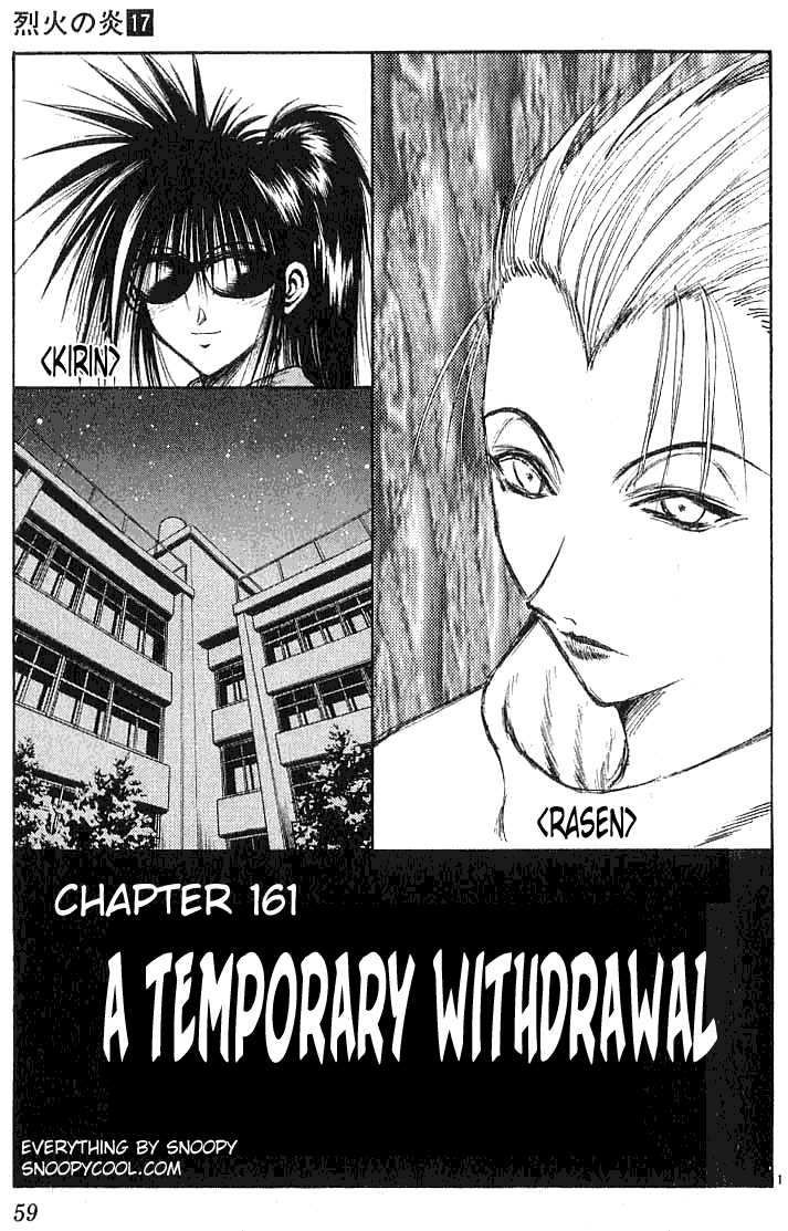 Flame of Recca 161 Page 1