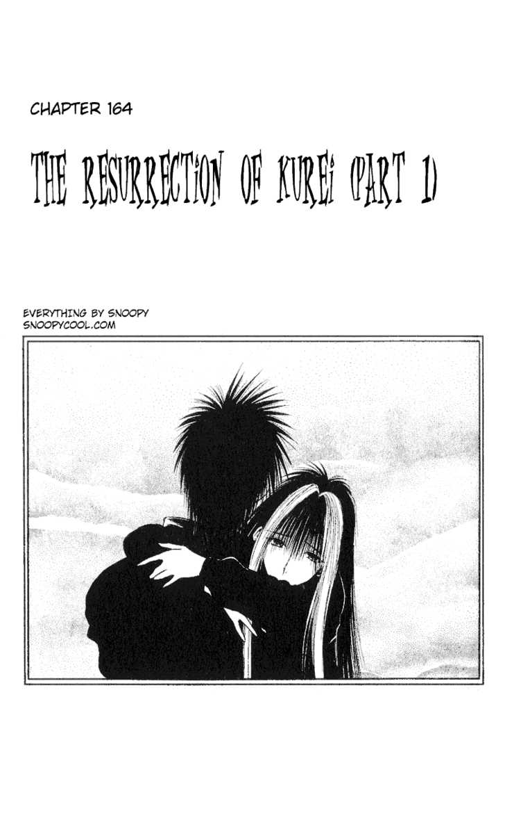 Flame of Recca 164 Page 1