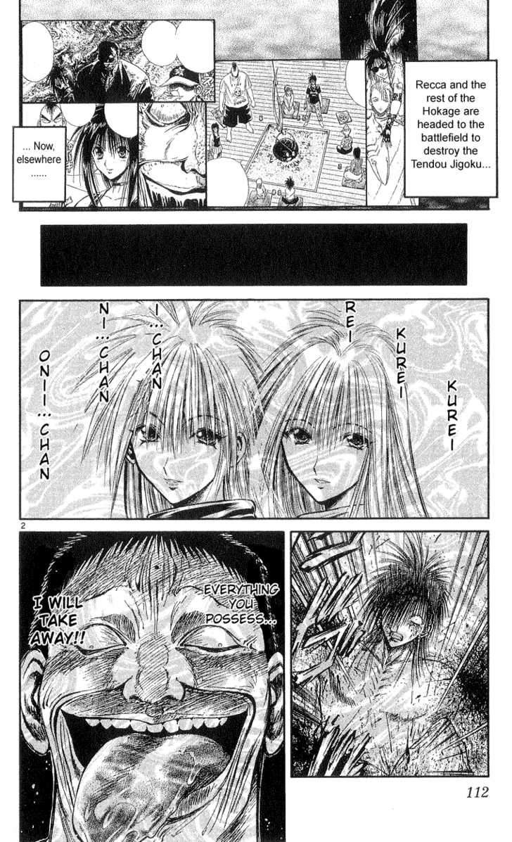 Flame of Recca 164 Page 2