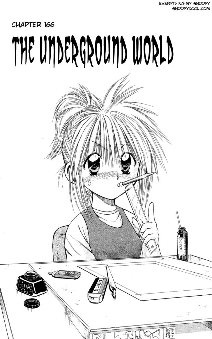 Flame of Recca 166 Page 1
