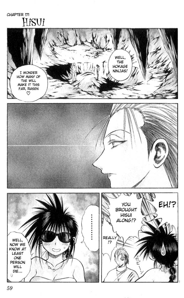 Flame of Recca 171 Page 1
