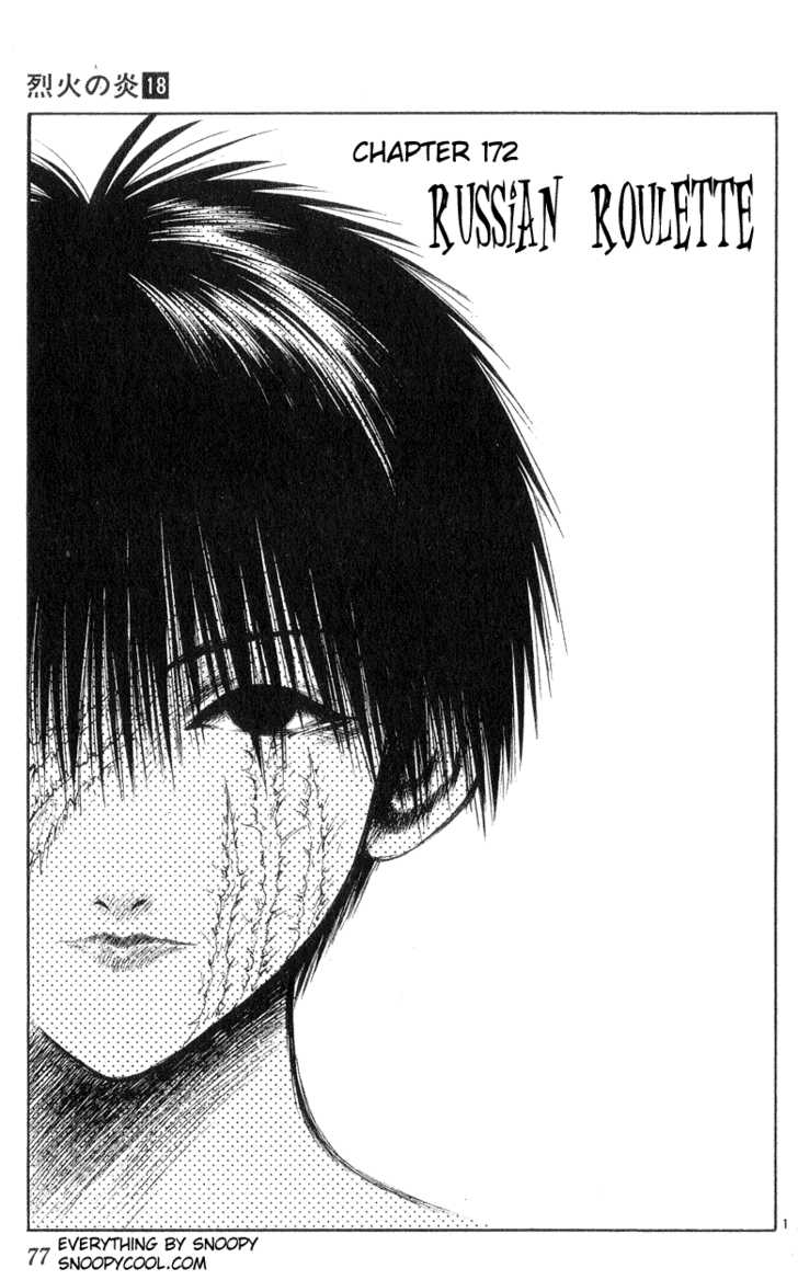 Flame of Recca 172 Page 1