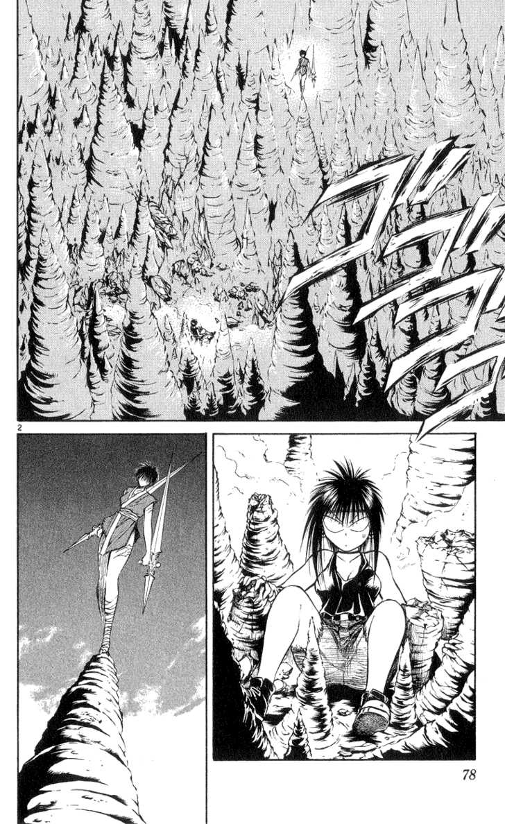 Flame of Recca 172 Page 2