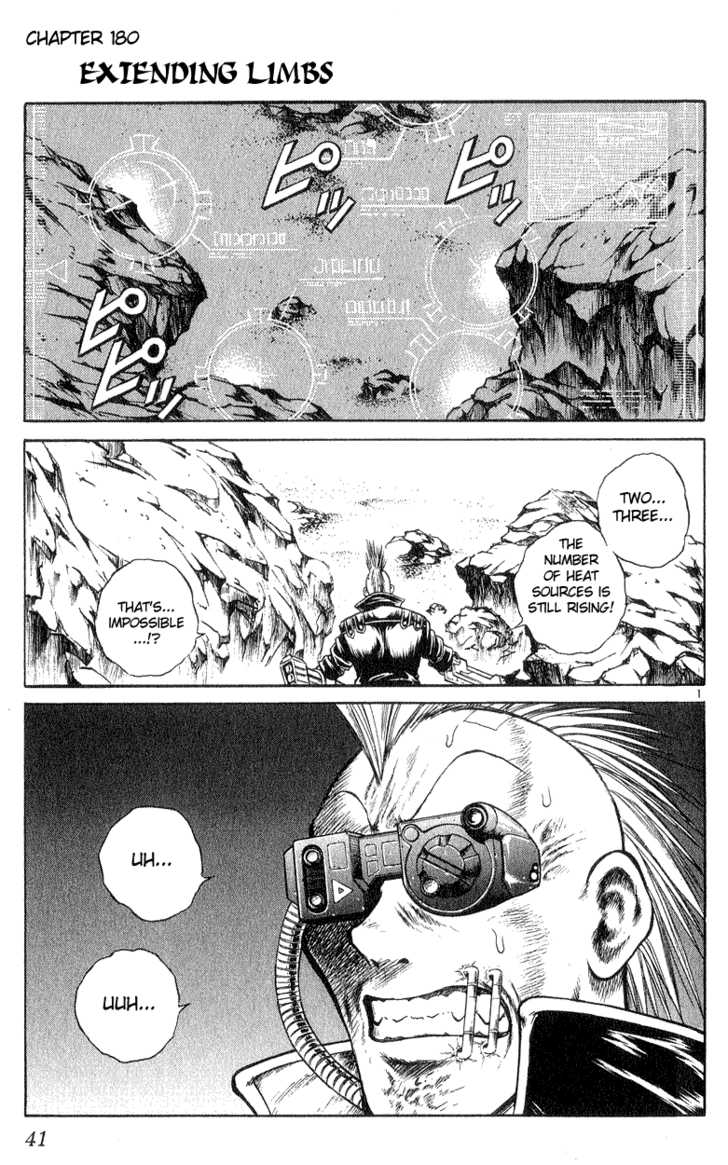 Flame of Recca 180 Page 1