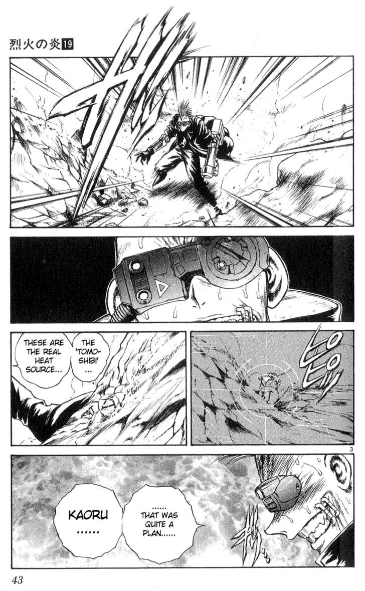 Flame of Recca 180 Page 3