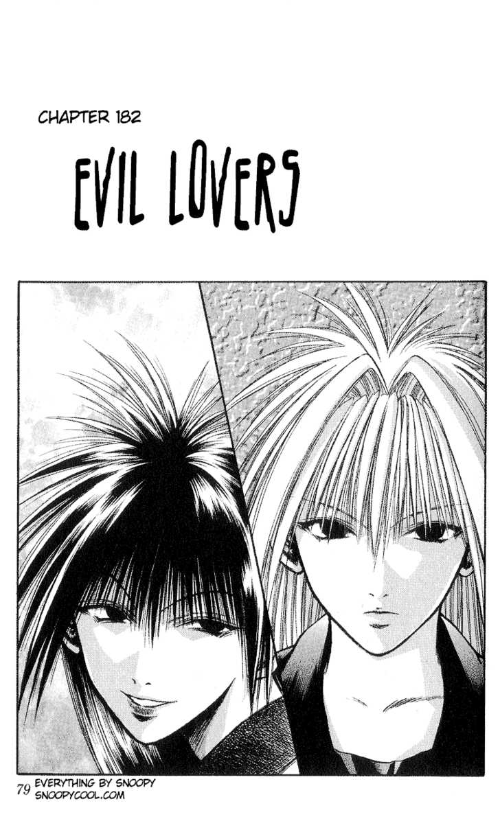 Flame of Recca 182 Page 1