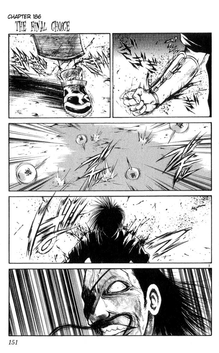 Flame of Recca 186 Page 1