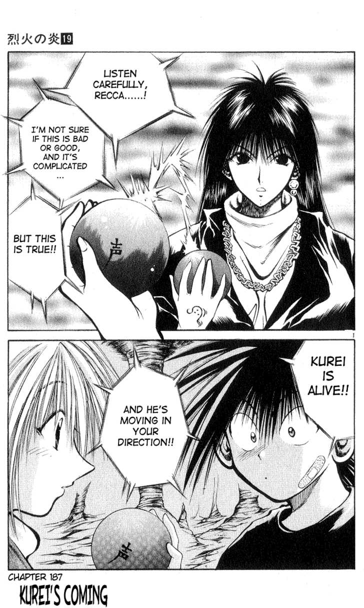 Flame of Recca 187 Page 1