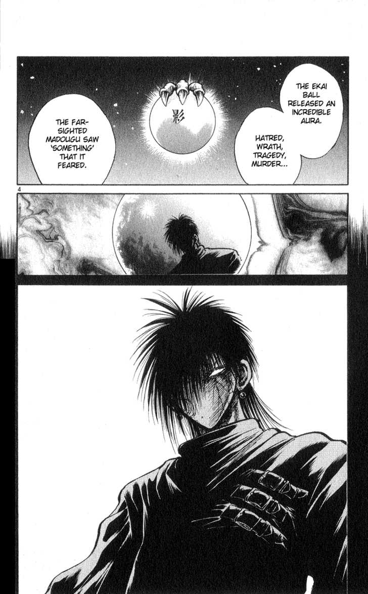 Flame of Recca 187 Page 3