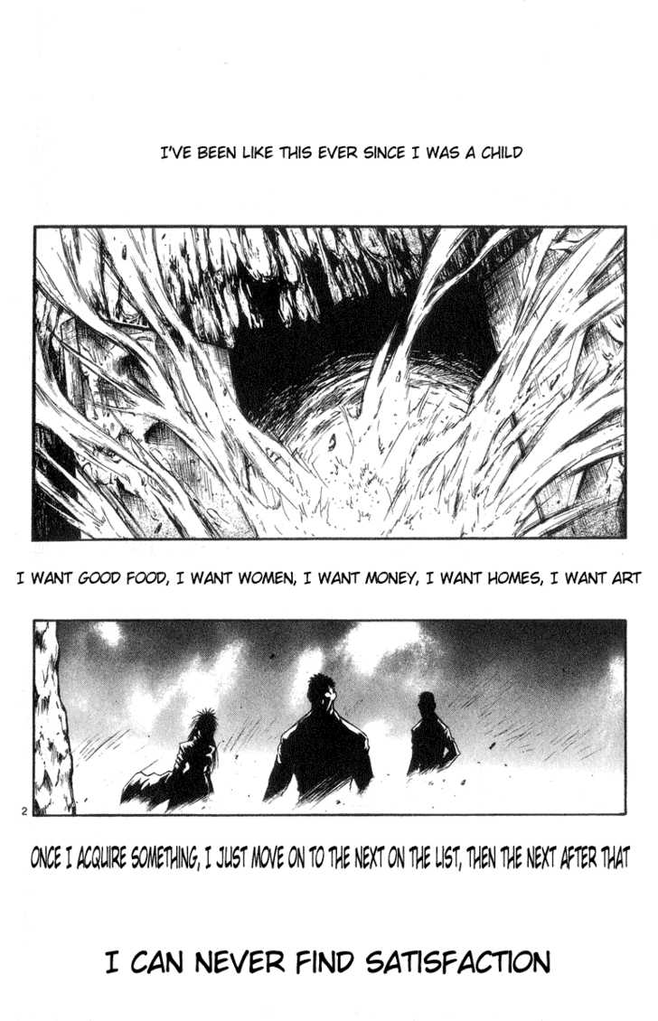 Flame of Recca 199 Page 2