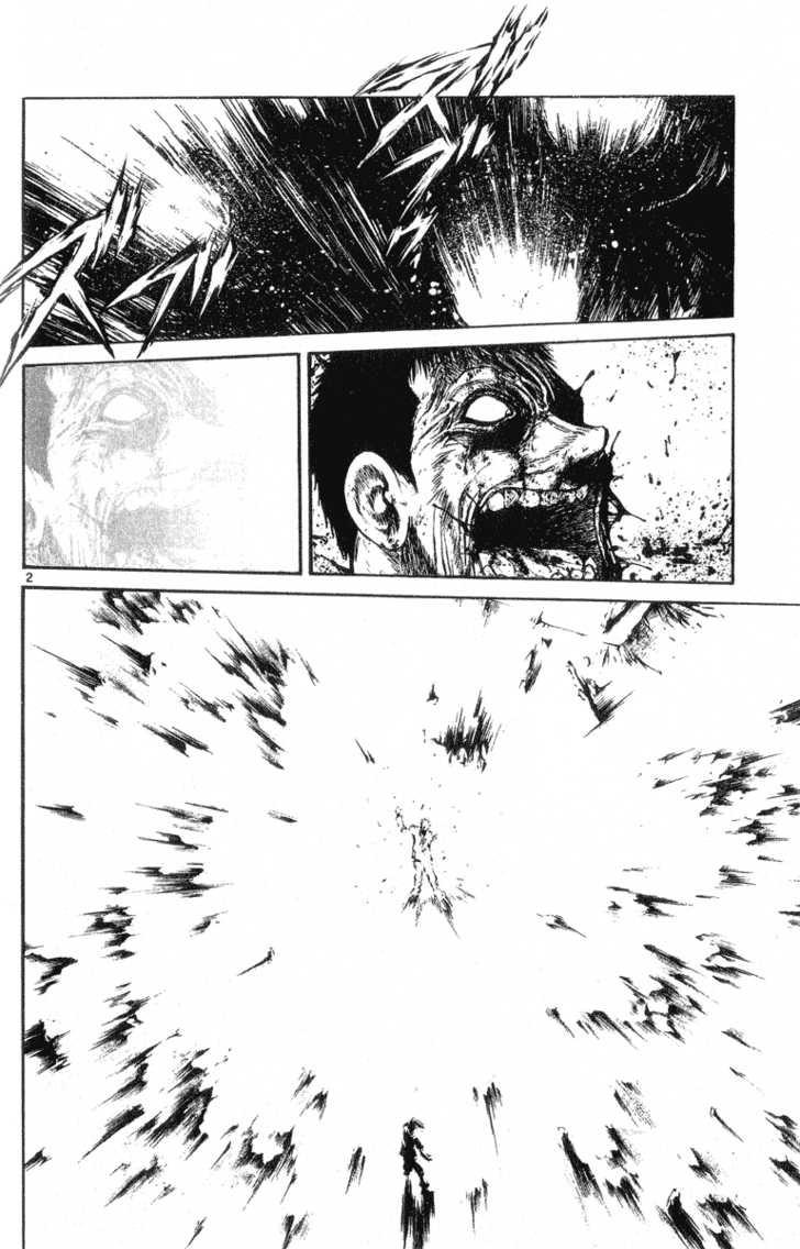 Flame of Recca 202 Page 2