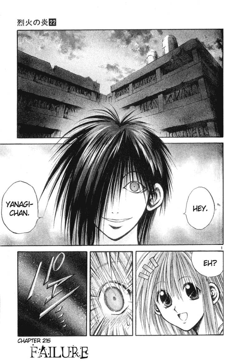 Flame of Recca 215 Page 1