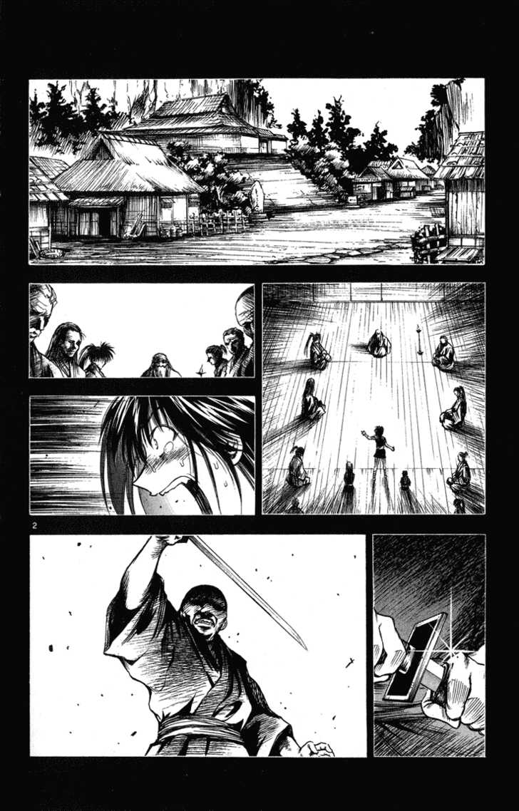 Flame of Recca 235 Page 2