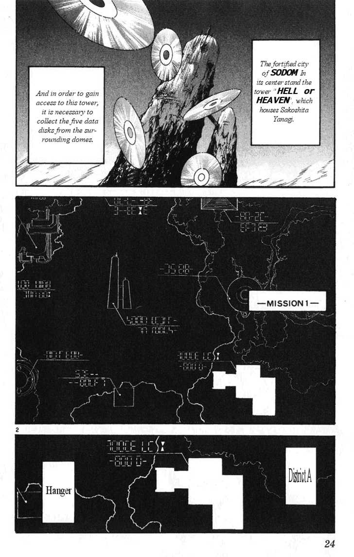 Flame of Recca 239 Page 2