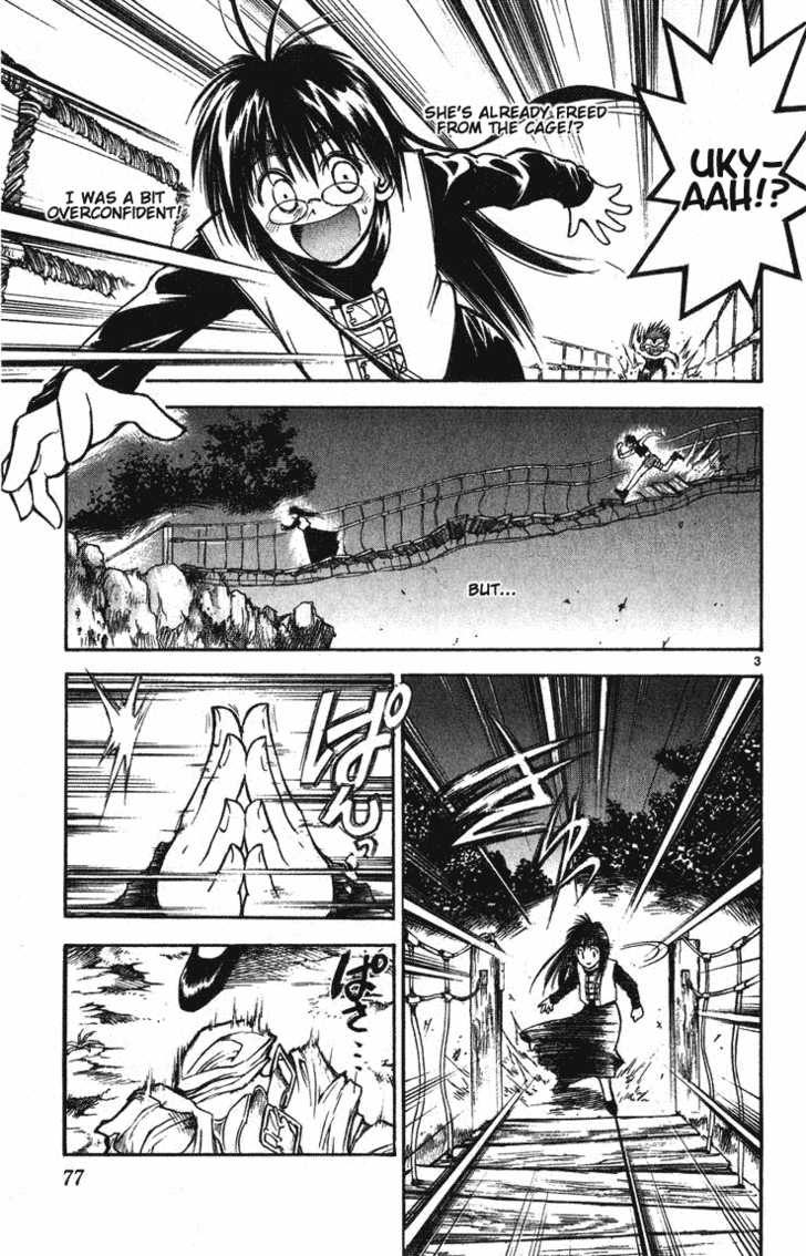 Flame of Recca 252 Page 3