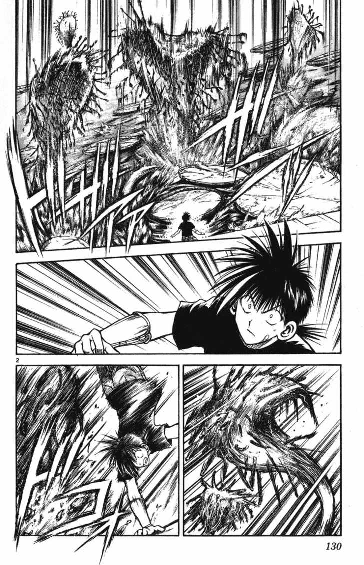 Flame of Recca 255 Page 2