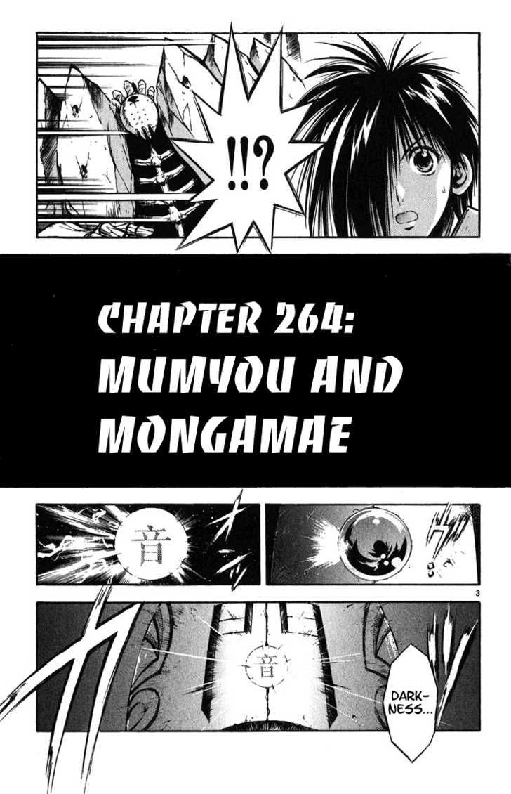 Flame of Recca 264 Page 3