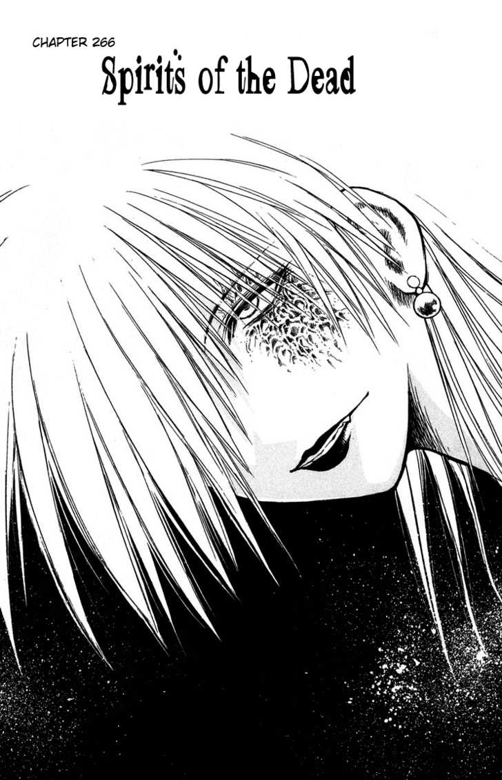 Flame of Recca 266 Page 1