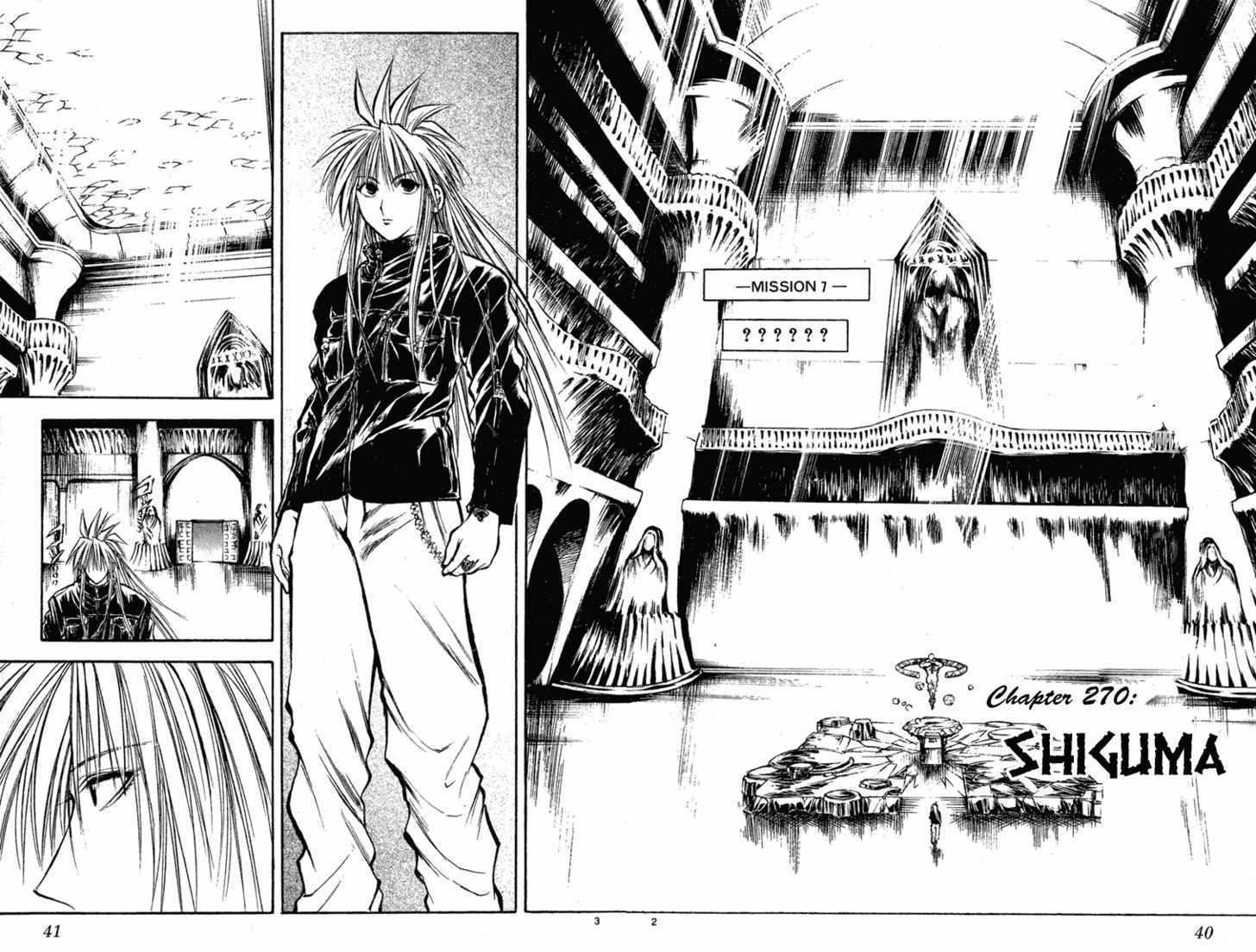 Flame of Recca 270 Page 2