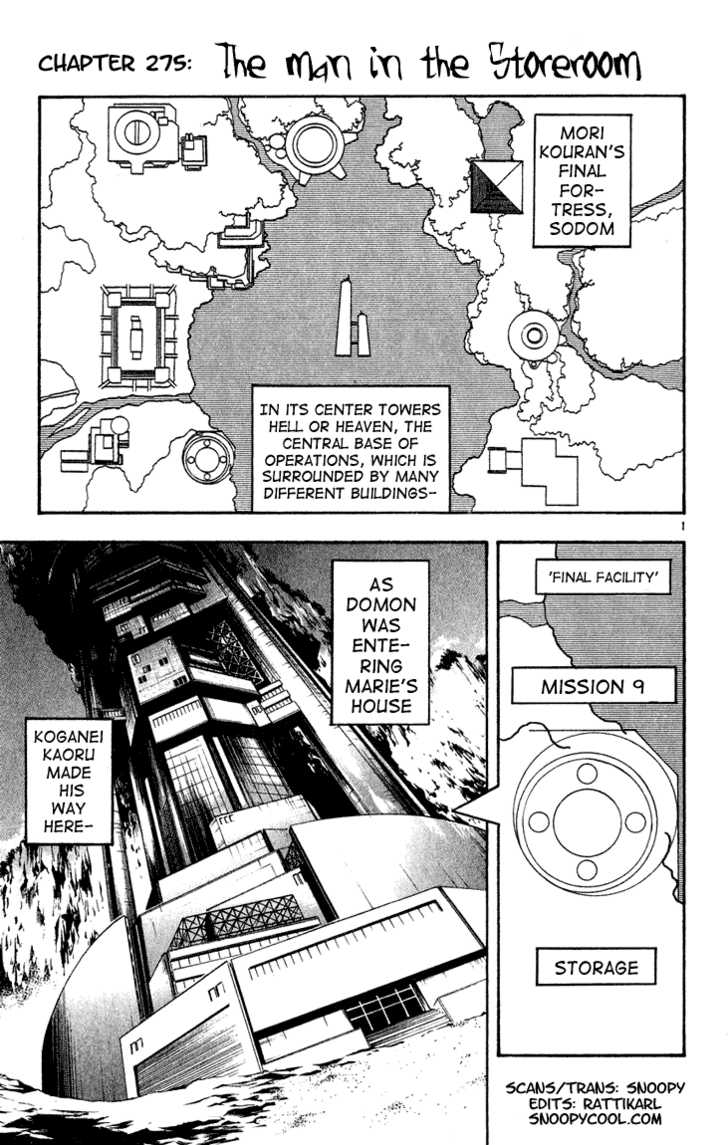 Flame of Recca 275 Page 1