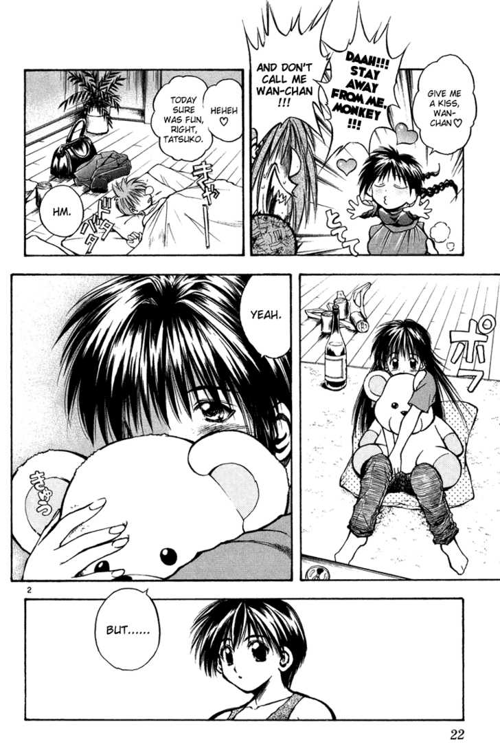 Flame of Recca 280 Page 2