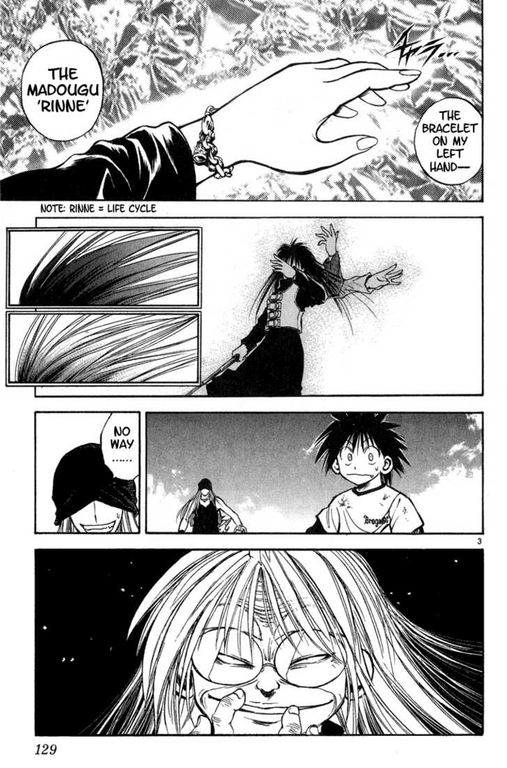 Flame of Recca 286 Page 3