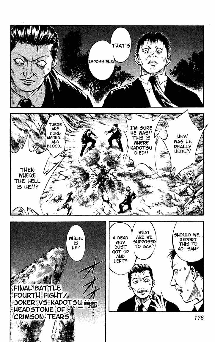 Flame of Recca 289 Page 1