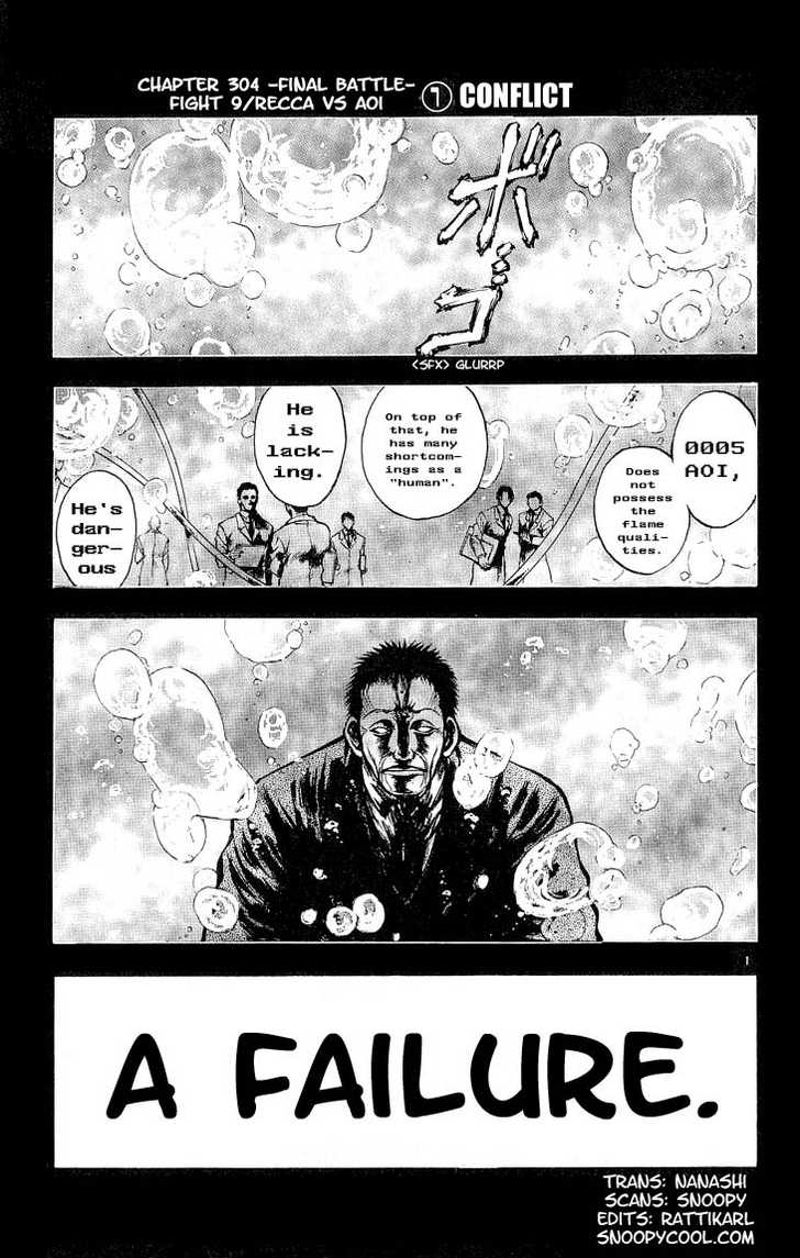 Flame of Recca 304 Page 1