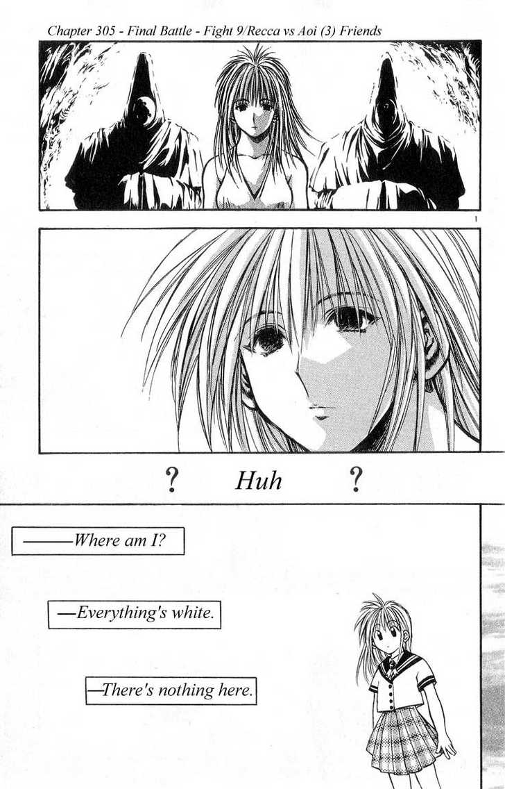 Flame of Recca 306 Page 1