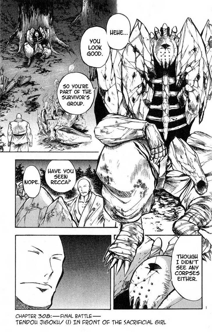 Flame of Recca 308 Page 1