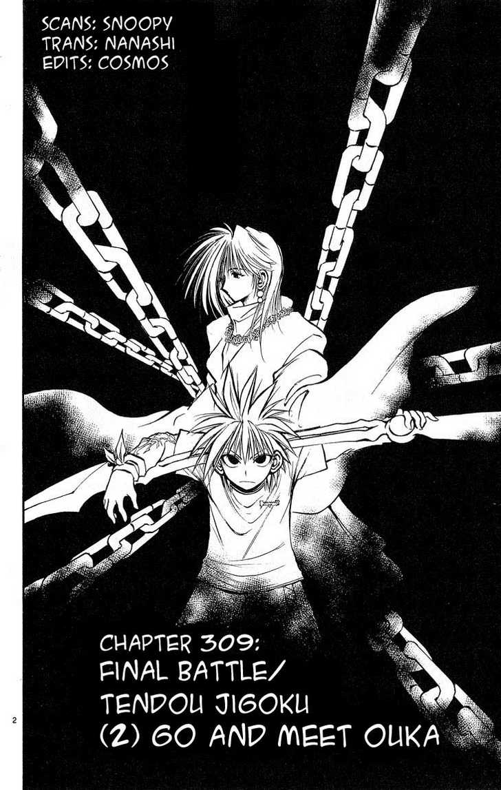 Flame of Recca 309 Page 2