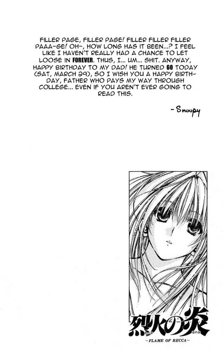 Flame of Recca 312 Page 2