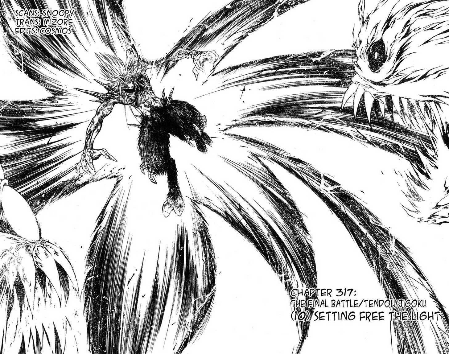 Flame of Recca 317 Page 2