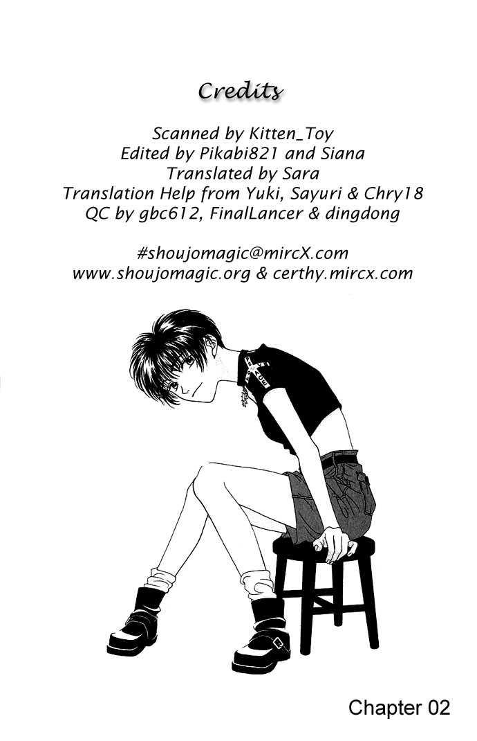 Yume Miru Happa 1.2 Page 1