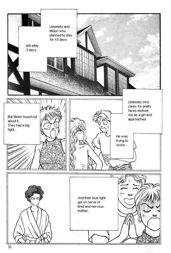 Bara no Tameni 6 Page 3