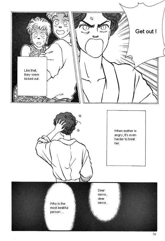 Bara no Tameni 6 Page 4