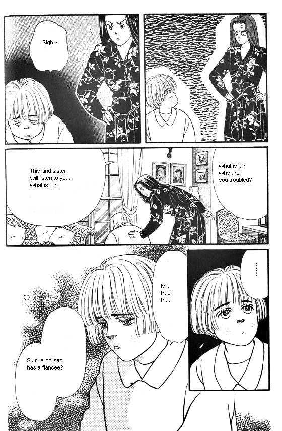 Bara no Tameni 8 Page 4