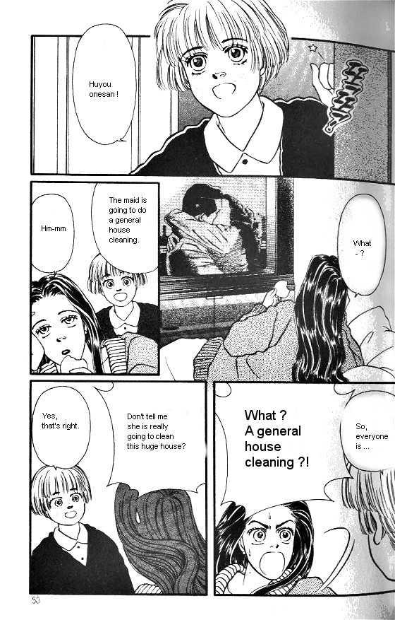Bara no Tameni 10 Page 3