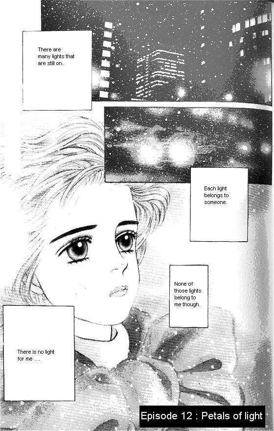 Bara no Tameni 12 Page 1