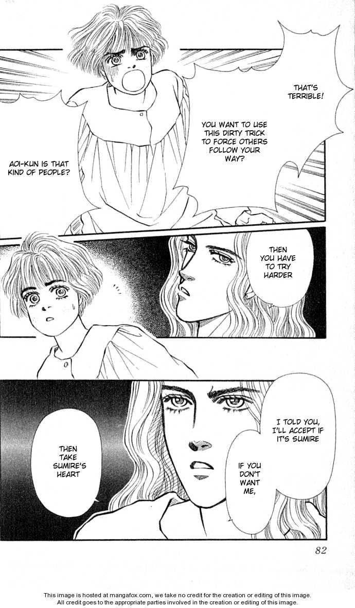 Bara no Tameni 31.1 Page 2