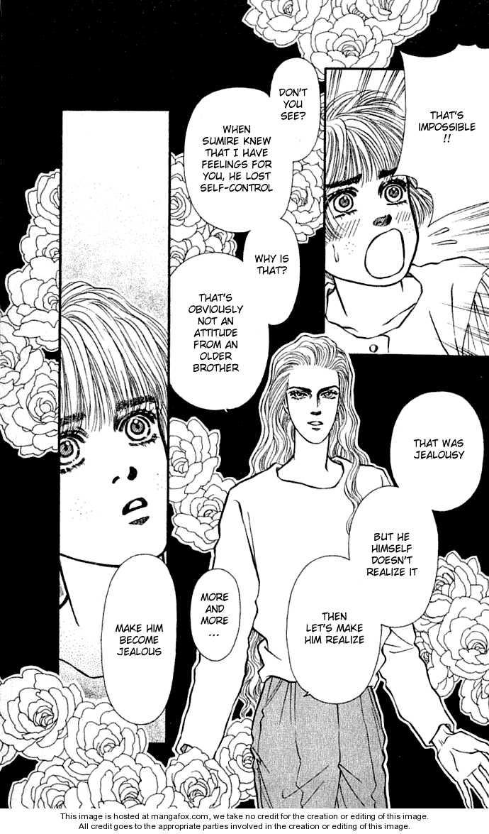 Bara no Tameni 31.1 Page 3