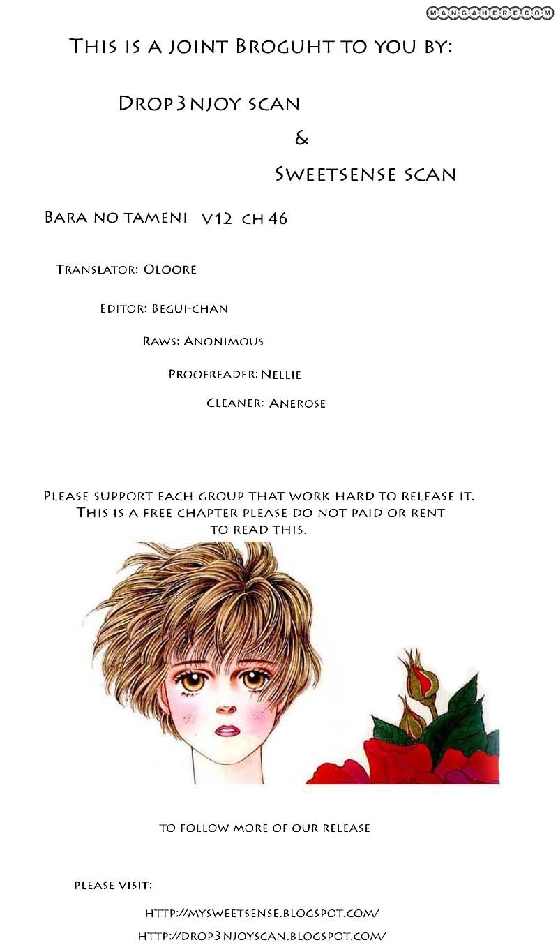 Bara no Tameni 46 Page 2