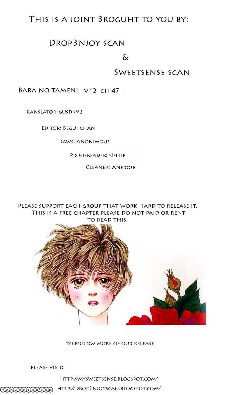 Bara no Tameni 47 Page 2